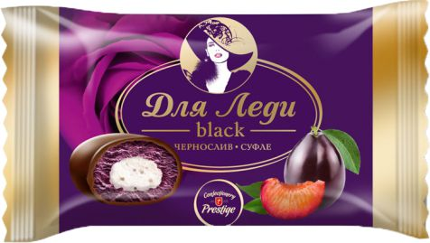 "Candies ""For Lady"" black Dried plum-souffle фото 1"