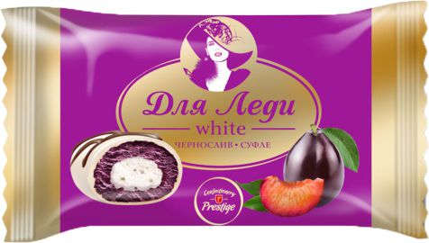 Конфеты «Для Леди» white Чернослив-суфле фото 1