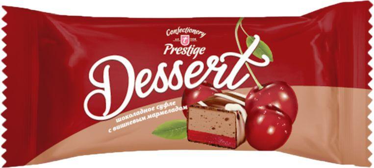 Цукерки «Десерт» Шоколадне суфле з вишневим мармеладом» фото 1